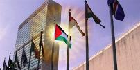 UN Will Count 194 Members If Palestine Gets In