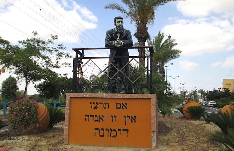 "Photo: The statue of Theodore Herzl in Dimona, Israel, who published his highly influential book, The Jewish State, which launched the movement called ""political Zionism""."